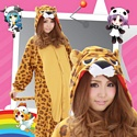 Kigurumi Leopard